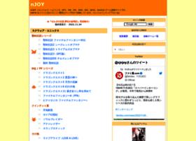 i-njoy.net