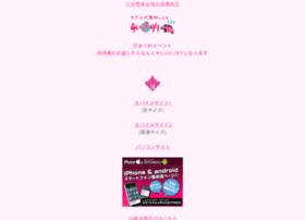 i-nori.jp