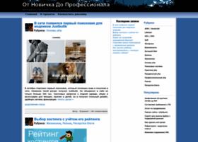 i-novice.net