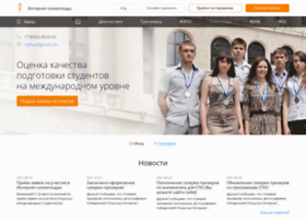 i-olymp.ru