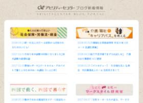 i-oshigoto.co.jp