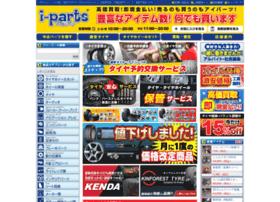 i-parts.co.jp