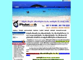 i-phuket.com
