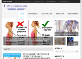i-physiotherapy.com