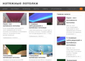 i-potolok.ru