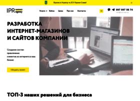 i-pr.com.ua