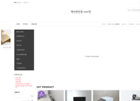 i-rin.co.kr