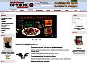 i-shop.dp.ua