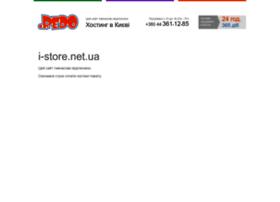 i-store.net.ua
