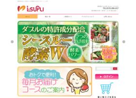 i-supli.jp