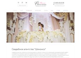 i-svadba.ru