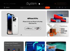 i-system.gr