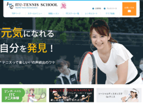 i-tennis.co.jp