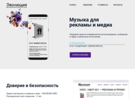 i-volution.net