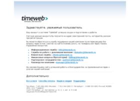 i-webinar.ru