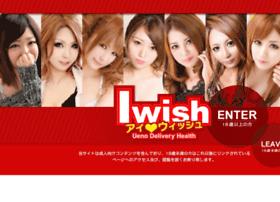 i-wish-deli.com