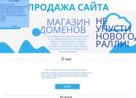 i-www.ru