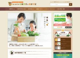 i-yasai.com