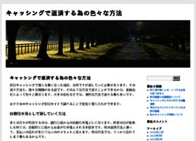 i-yoblog.com