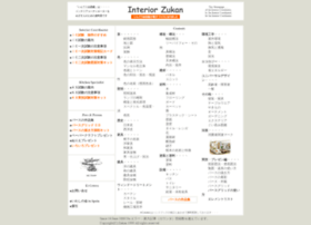 i-zukan.net