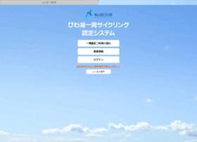 i.biwako1.jp