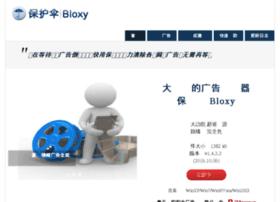 i.bloxy.cn