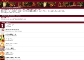 i.gambrinus.jp
