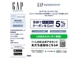 i.gap.co.jp