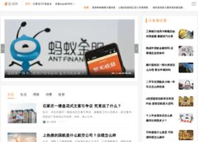 i.gucheng.com