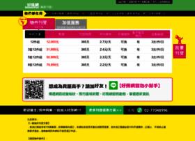 i.housefun.com.tw