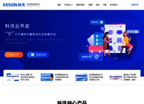 i.kesion.com