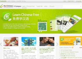 i.myechinese.com