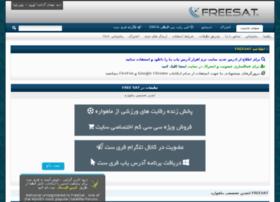 i.ofreesat.com