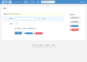 i.rijigu.com
