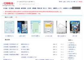 i.sanhongzk.com