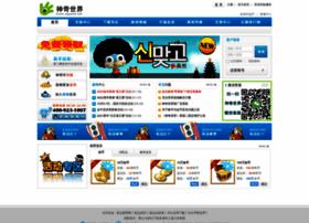 i.sqgame.net