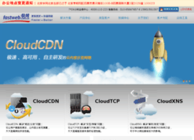i03.fastweb.com.cn