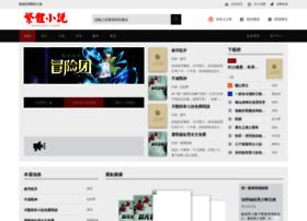 i2factory.com