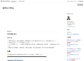 i2key.hateblo.jp