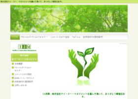 i2m.co.jp