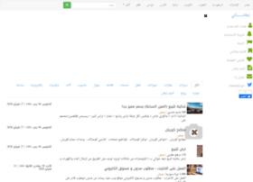 i3lanati.com