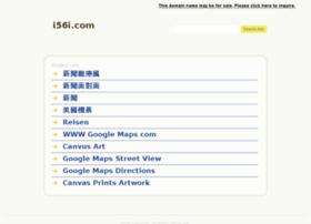 i56i.com
