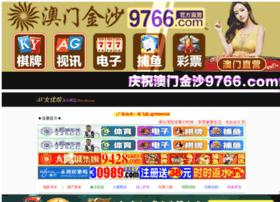 i8186.com