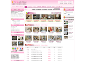 i95.com.tw