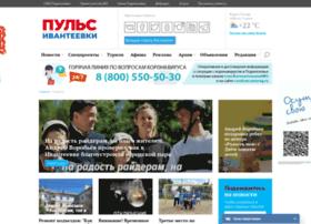 ia-iv.mosoblonline.ru