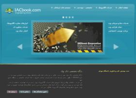 iacbook.com