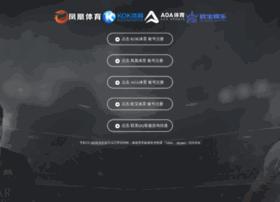 iacebox.com