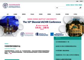 iacmr.org