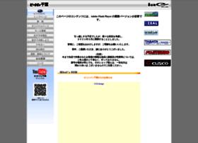 iacpc.jp