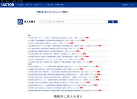 iactor.co.jp